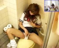 【JKオナニー盗撮動画】オナニーが日課!?友達の自宅トイレで指オナをするギャル女子校生を隠しカメラ撮りww