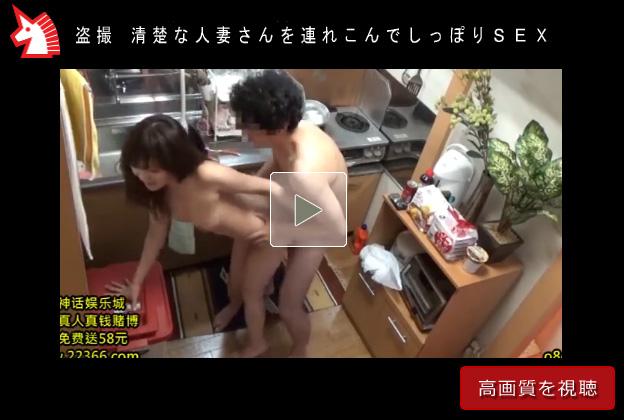【人妻SEX盗撮動画】セックスレス家庭で若い男に興味持った30過ぎの女のエロさが本当にヤバイww