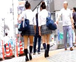 【逆さ撮り隠盗動画】お団子頭の女子校生をセンター街で縞パンツと蛍光パンツを背後から隠し撮りww