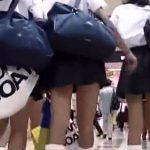 【逆さ撮り隠撮動画】集団で下校するミニスカ女子校生たちをストーキングして背後からパンチラ隠し撮りww