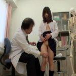 【SEX隠撮動画】医者の友人に裏金渡して女子校生の検診を隠しカメラ撮り…天然パイパンの女の子ww